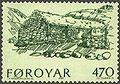 Faroe stamp 141 frammi vid gjonna.jpg
