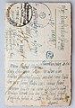 Feldpost von Hans 1944-08-20 3.JPG