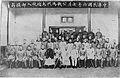 Feng Guozhang10.jpg