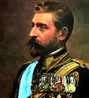 Ferdinand of Romania.jpg