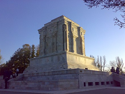 Tomb of the 10th-century Persian poet Ferdowsi, the author of Sahname, the classical Persian composition of the Iranian national epics, in Tus. Ferdowsi tomb4.jpg