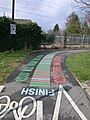 Finish of the DNA Path - geograph.org.uk - 740564.jpg