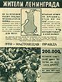 Finnish propaganda3.jpg