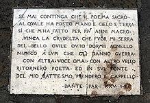 Lapidi Della Divina Commedia A Firenze Wikivoyage Guida