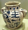 Firenze, vaso di zaffera, 1425-1450 circa 02.JPG