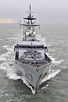 Fishery Protection Vessel HMS Mersey MOD 45155102.jpg