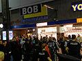 Flüchtlingsankunft in München B.jpg