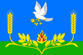Flag of Aromatnovskoe rural settlement.png