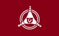 Flag of Ikeda Hokkaido.png