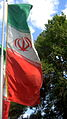Flag of Iran in the Nishapur Railway Station square 28.JPG