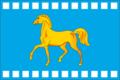 Flag of Kondol (Penza oblast).png