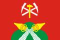 Flag of Novomoskovsk (Tula oblast).png