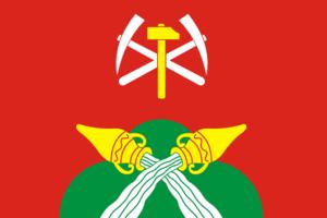 Novomoskovsk, Russia - Image: Flag of Novomoskovsk (Tula oblast)