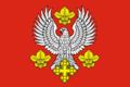 Flag of Orehovskoe (Volgograd oblast).png
