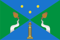 Flag of South-West district in Moscow.png