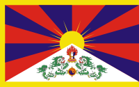 Flag of Tibet.svg