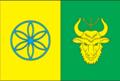 Flag of Turkivskyi Raion.png