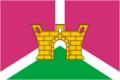 Flag of Ust-Labinsky rayon (Krasnodar krai).png