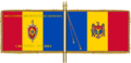 Flag of the Information and Security Service of Moldova.png