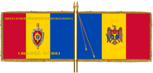 Flag of Moldova - Image: Flag of the Information and Security Service of Moldova