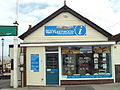Fleetwood tourist information centre - DSC06596.JPG