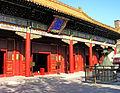 Flickr - archer10 (Dennis) - China-6809.jpg