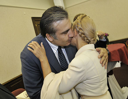 фото саакашвили и тимошенко