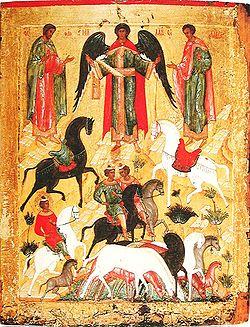 Чудо о Фроле и Лавре (новгородская икона, конец XV века)