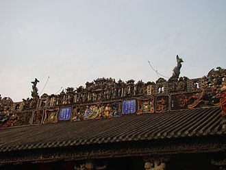 Chen Clan Ancestral Hall - Pottery flying cod on the ridge