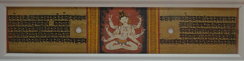 File:Folio from Ashtasahasrika Prajnaparamita Manuscript - Sanskrit - Ranjani - Varendra Bhumi - Palm Leaf - ca 12th Century CE - Eastern India - ACCN At-72-101-G - Indian Museum - Kolkata 2016-03-06 1758.JPG