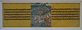 Folio from Karandavyuha Manuscript - Sanskrit - Newari - Varendra Bhumi - Handmade Paper - ca 14th Century CE - Eastern India - ACCN M 67-D - Indian Museum - Kolkata 2016-03-06 1789.JPG