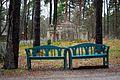 Folkets Park på Vallby Friluftsmuseum.jpg