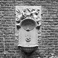 Fontein - 's-Heerenberg - 20105764 - RCE.jpg