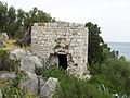 Fortification on the Mrduja island.JPG