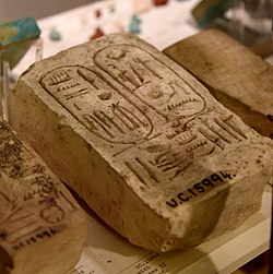 Fragment of a limestone block showing the cartouche of Ramesses II and the name of Nebwenenef. 19th Dynasty. From Kurna (Qurna), Thebes, Egypt. The Petrie Museum of Egyptian Archaeology, London.jpg