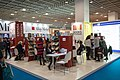 Frankfurter Buchmesse 2017-10-12 - Spain.jpg