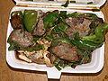 Fried Pieces of Tofu.JPG