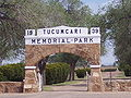 Front gate of tucumcari new mexico cemetery.jpg