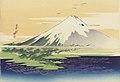 Fuji-Rijksmuseum RP-P-1977-401 (cropped).jpeg