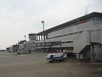 Fukushima-Airport.jpg