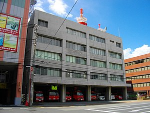 Funabashi City Fire Department.JPG