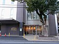 Futsukaichi Tokushukai Hospital 01.jpg