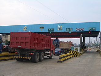 China National Highway 107 - Toll gate in Xianning, Hubei