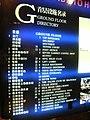 GZ WhiteSwanHotel 60130 G-Floor Directory.jpg