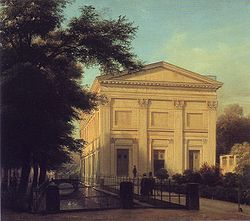 The Singakademie in 1843 (Designed by Carl Theodor Ottmer; painting by Eduard Gaertner) (Source: Wikimedia)