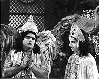 Garuda Garvabhangam