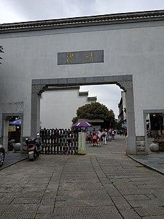 Jinggang Town Town in Hunan, Peoples Republic of China