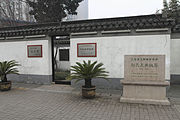 Gate of Liu brothers' former home.jpg