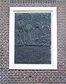 Gedenkteken voor de Jordaanbewoners Noordermarkt Amsterdam.jpg