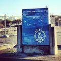 Genetic Reclamation Area Treasure Island San Francisco graffiti 8285654655 o.jpg